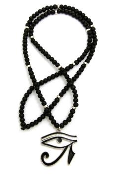 Black Enameled Eye Of Ra Wooden Chain Pendant Silver