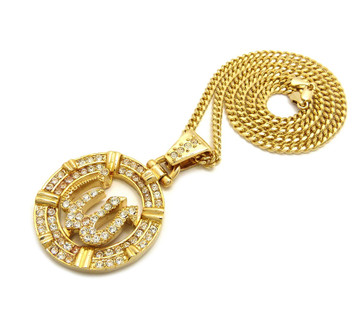 14k Gold Allah Simulated Diamond Iced Out Pendant Chain Necklace