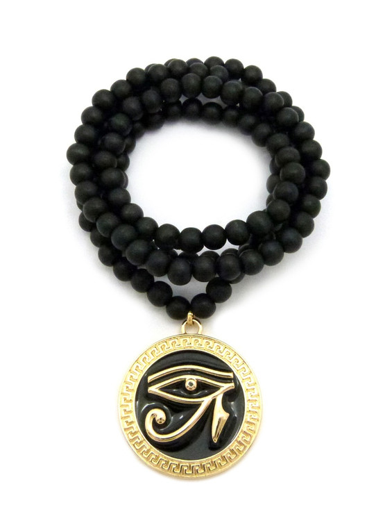 Eye Of Ra Pendant