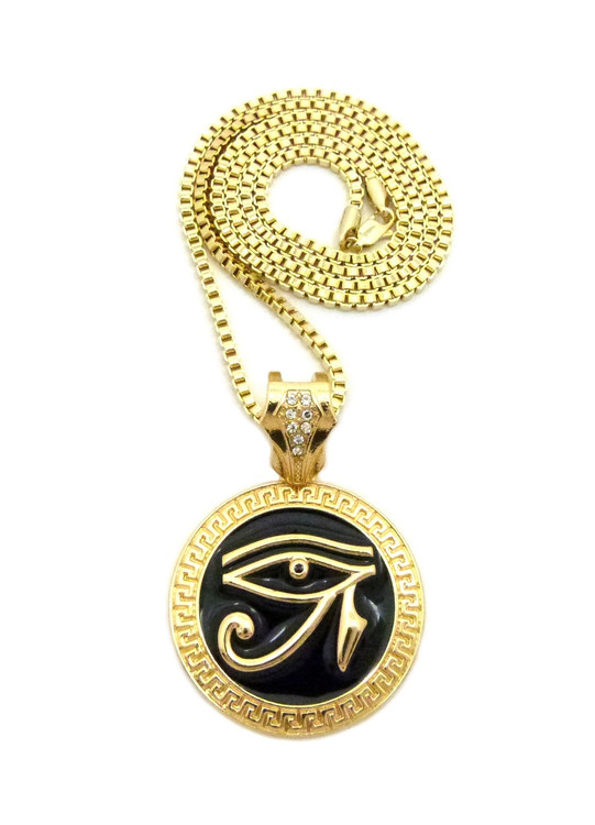 Eye Of Ra Chain