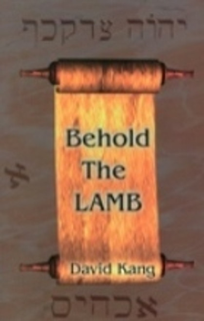 (E-Book) Behold The Lamb