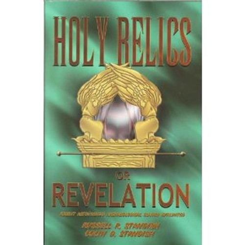 (E-Book)Holy Relics or Revelation