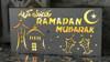 Battery Operated Ramadan Light Box