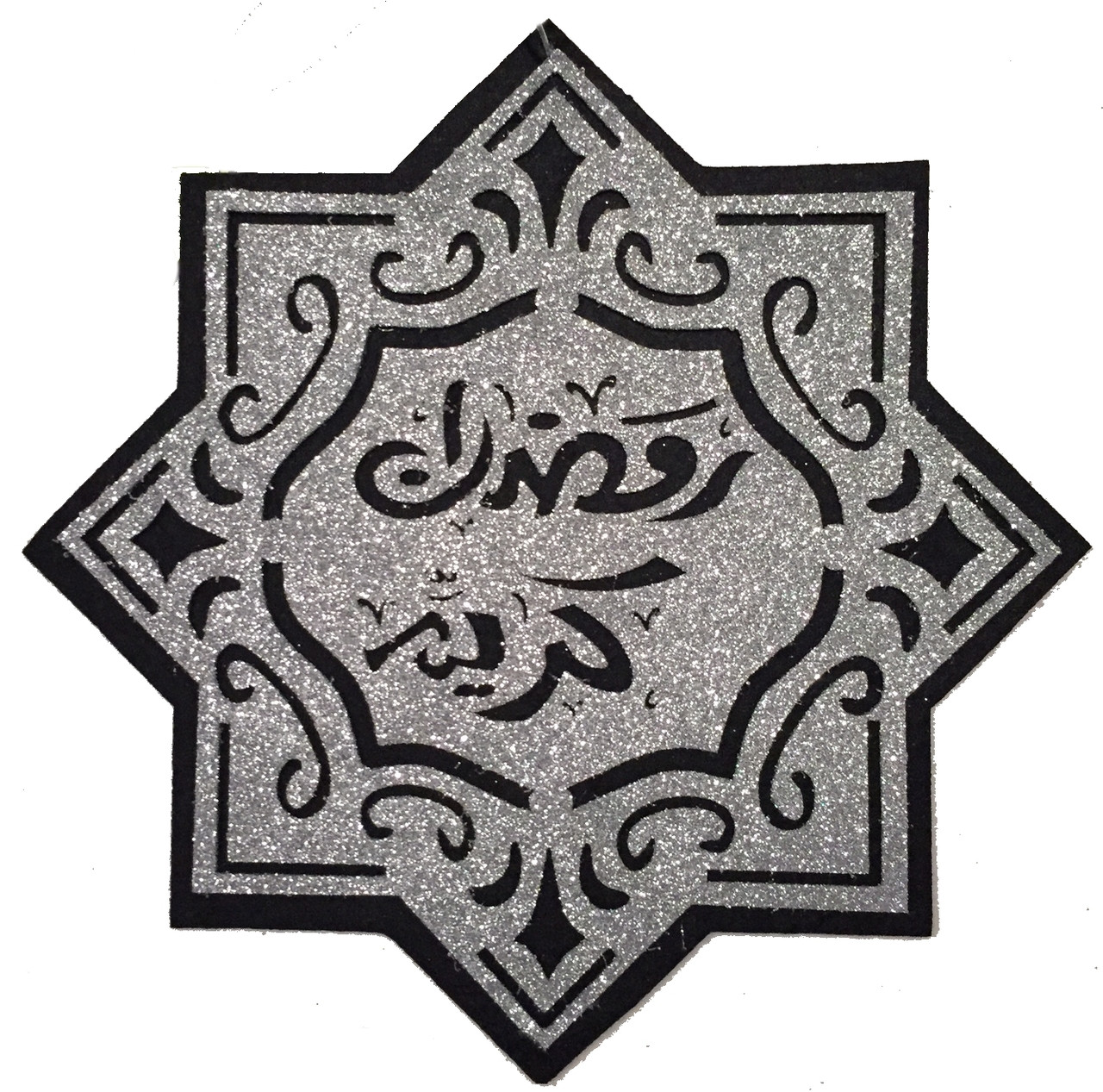 Ramadan Kareem Arabic Hanging Sign