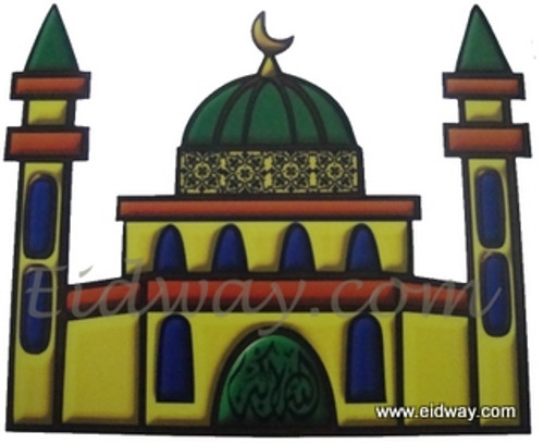 Mosque Window Cling