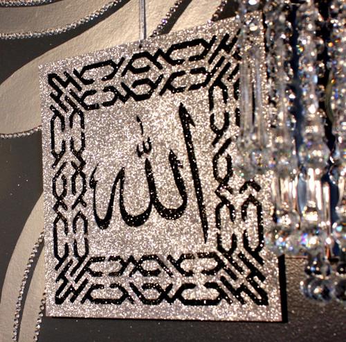 Allah Hanging Sign