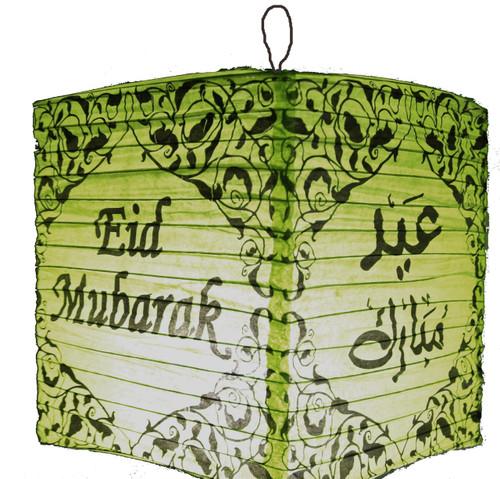 Eid Cube Lantern