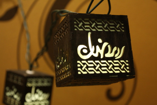 Ramadan String Lights
