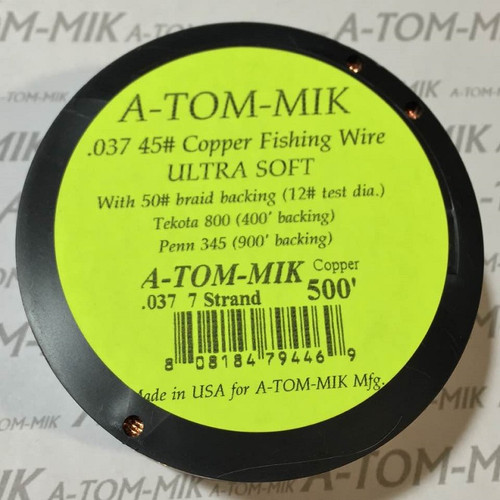 A-TOM-MIK 45# Copper 500'