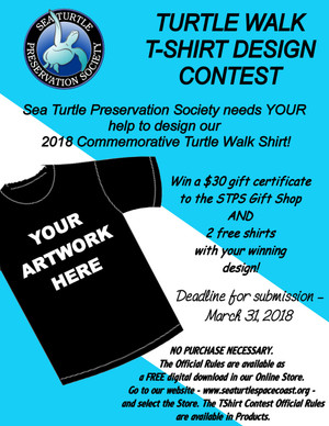 T-Shirt Contest Official Rules