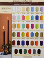 """12"""" Kiri Tapers - Special Occasion Set. Case of 24 candles / Mix"""
