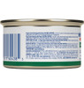 Royal Canin Feline Calorie Control Side 2