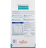 Royal Canin Canine Hydrolyzed Protein Moderate Calorie