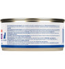 Royal Canin Feline Renal Support E (24 x 5.8 oz. Cans)