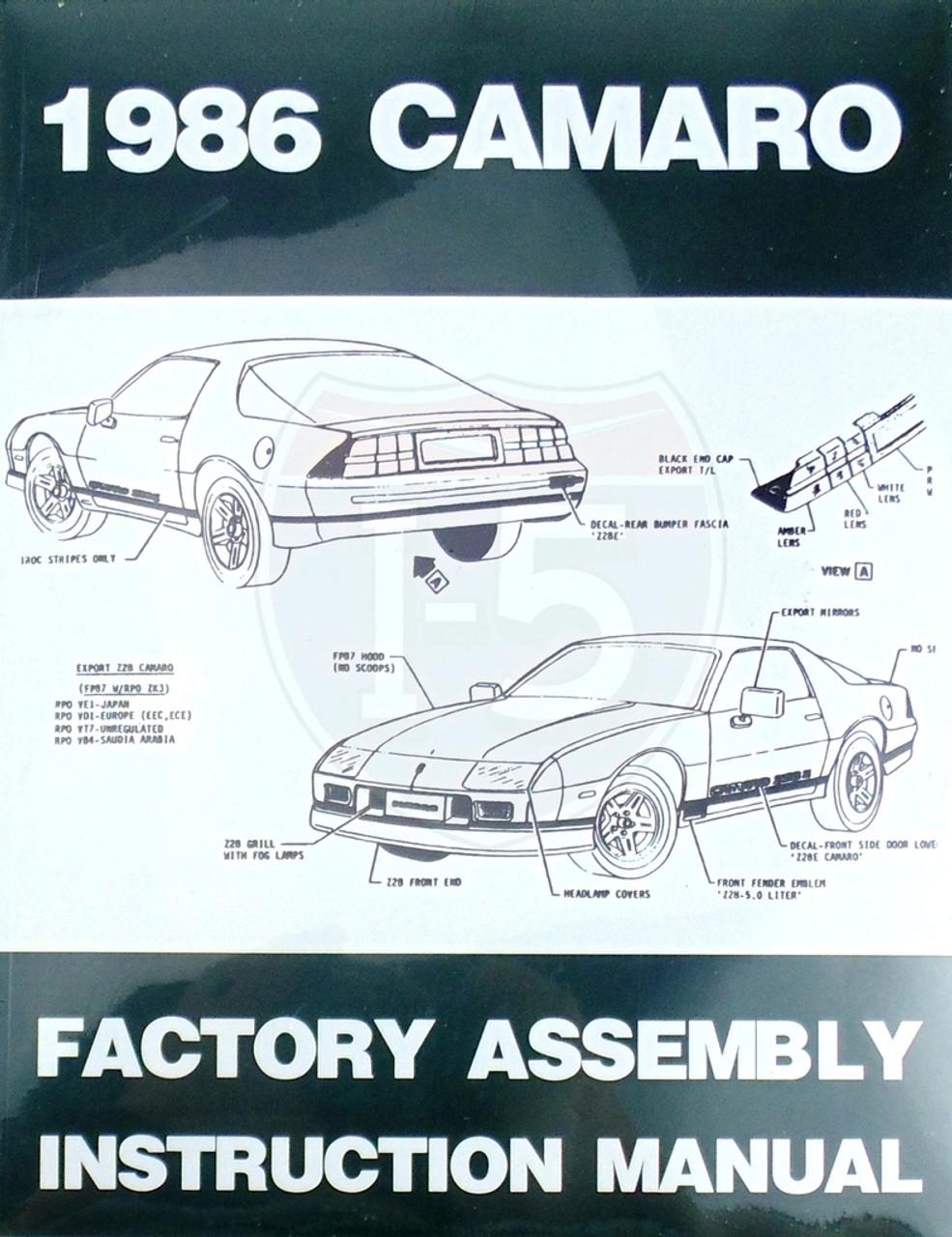 86 1986 chevy camaro factory assembly instruction manual guide book rh i5chevy com 1986 camaro assembly manual pdf 1968 camaro assembly manual pictures