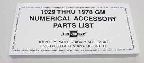 1946-1978 CHEVY CHEVROLET ACCESSORY NOS NUMBER MANUAL