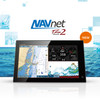 """Furuno NavNet TZtouch2 12.1"""" Multi Function Display TZT:F"""