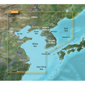 Garmin BlueChart g2 Vision HD - VAE002R - Yellow Sea - microSD\/SD [010-C0877-00]