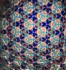 Aeroscope Kaleidoscope in Red Swirl Stained Glass by Kathleen Hunt