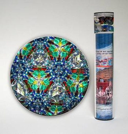 Kaleidoscope - 'Bar Mitzvah' by C. Bennett Scopes