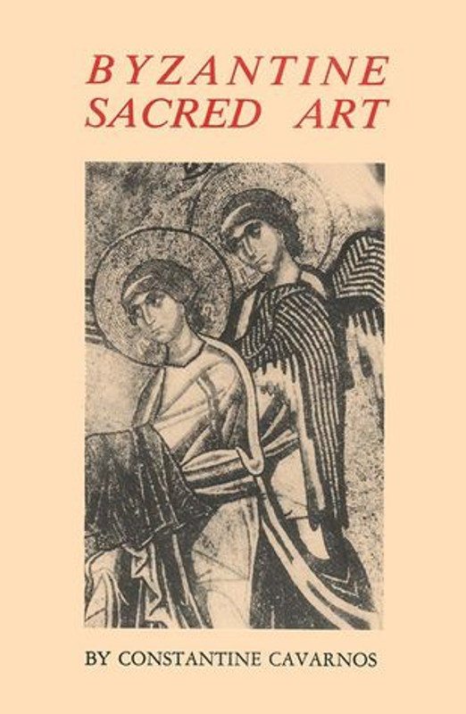 BYZANTINE SACRED ART,  2nd Edition