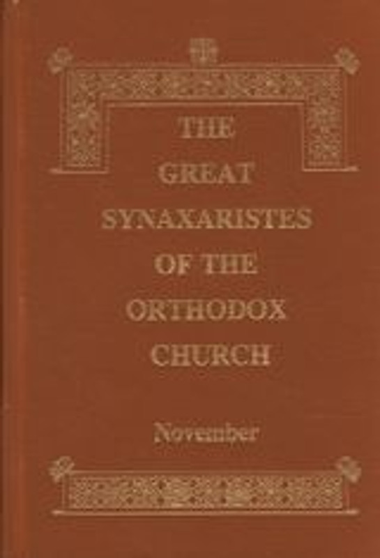 THE GREAT SYNAXARISTES OF THE ORTHODOX CHURCH: November