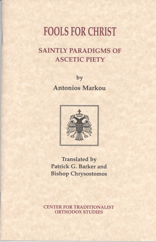 FOOLS FOR CHRIST: Saintly Paradigms of Ascetic Piety