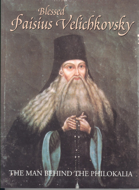 BLESSED PAISIUS VELICHKOVKSY