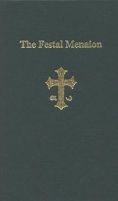 THE FESTAL MENAION