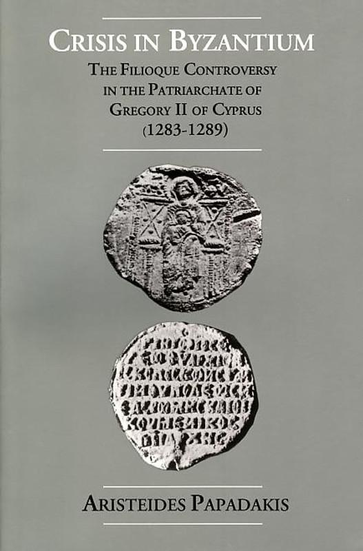 CRISIS IN BYZANTIUM