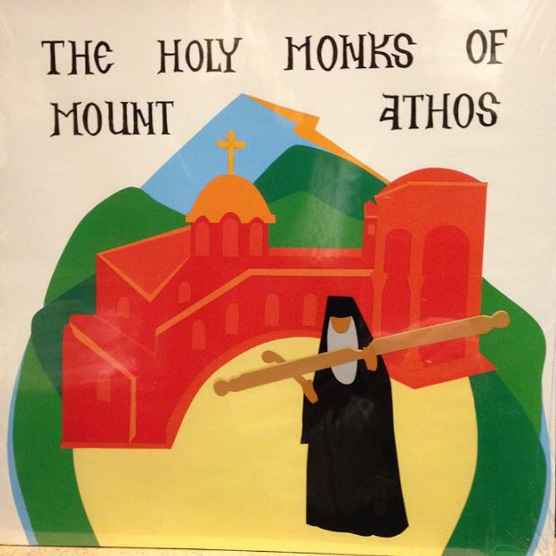 THE HOLY MONKS OF MOUNT ATHOS (paper)