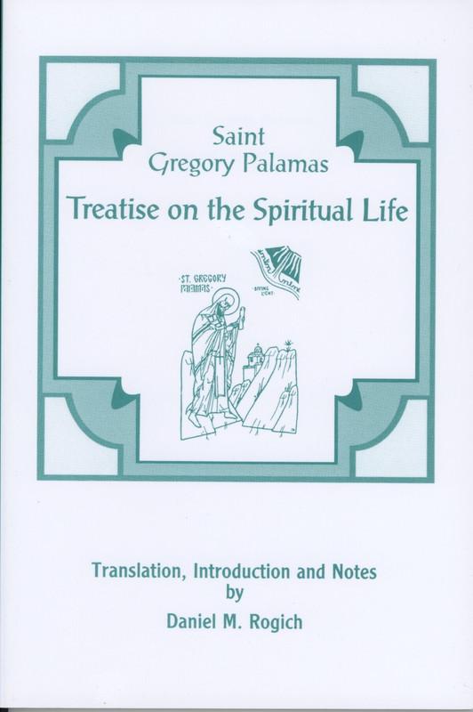 TREATISE ON THE SPIRITUAL LIFE