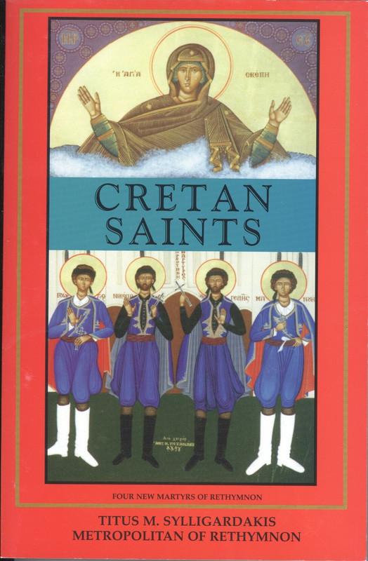 CRETAN SAINTS