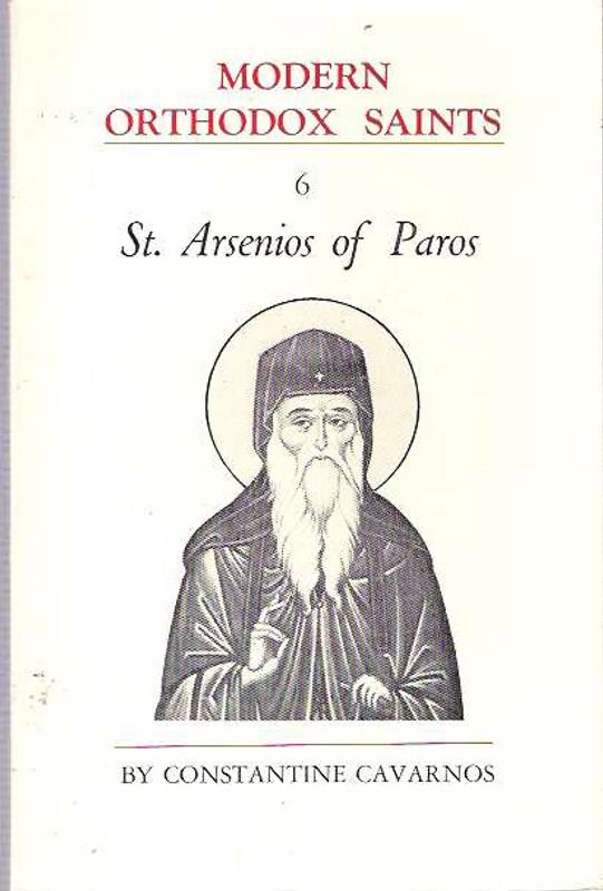 ST. ARSENIOS OF PAROS