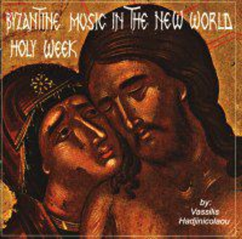 BYZANTINE MUSIC IN THE NEW WORLD, HOLY WEEK in English (CD)