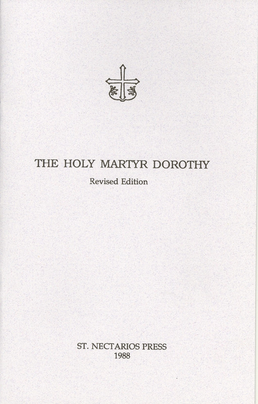 THE HOLY MARTYR DOROTHY; THE CONTEST OF THE HOLY MARTYR DOROTHY AND WITH HER CHRISTINA, CALLISTA AND THEOPHILUS (revised edition)