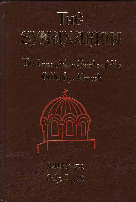 THE SYNAXARION: The Lives of the Saints of the Orthodox Church; Vol. VI, July/August