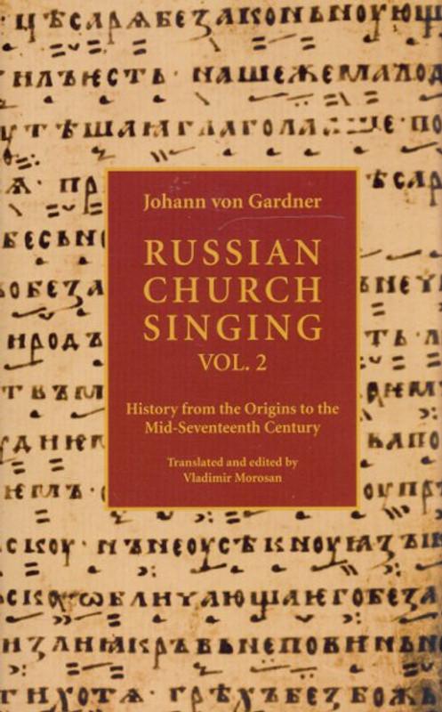 RUSSIAN CHURCH SINGING VOL. 2