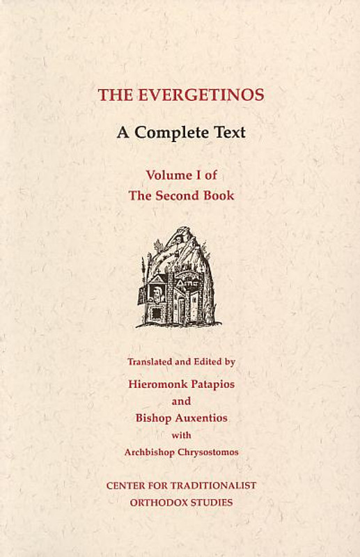THE EVERGETINOS: A Complete Text, Vol. I of The Second Book (paper)
