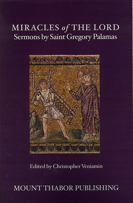 MIRACLES OF THE LORD (From the  Sermons by Saint Gregory Palamas Series)