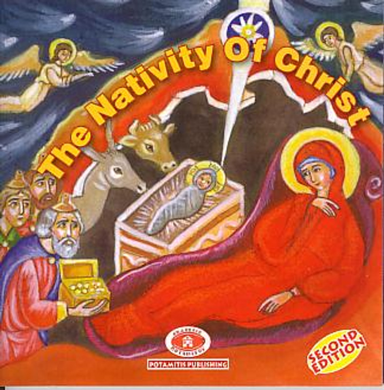 NATIVITY OF CHRIST, No. 12 (From the Paterikon for Kids Set)