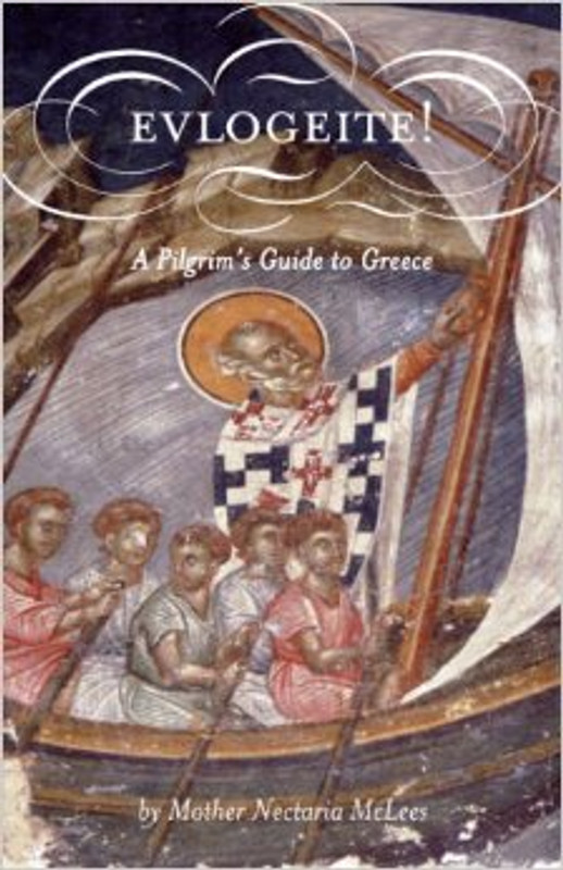 EVLOGEITE! A PILGRIM'S GUIDE TO GREECE