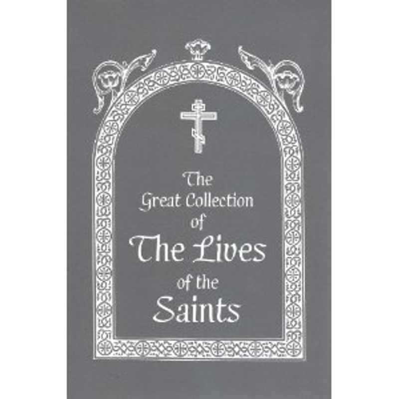 THE GREAT COLLECTION OF THE LIVES OF THE SAINTS, January (Vol. 5 - PAPER EDITION)