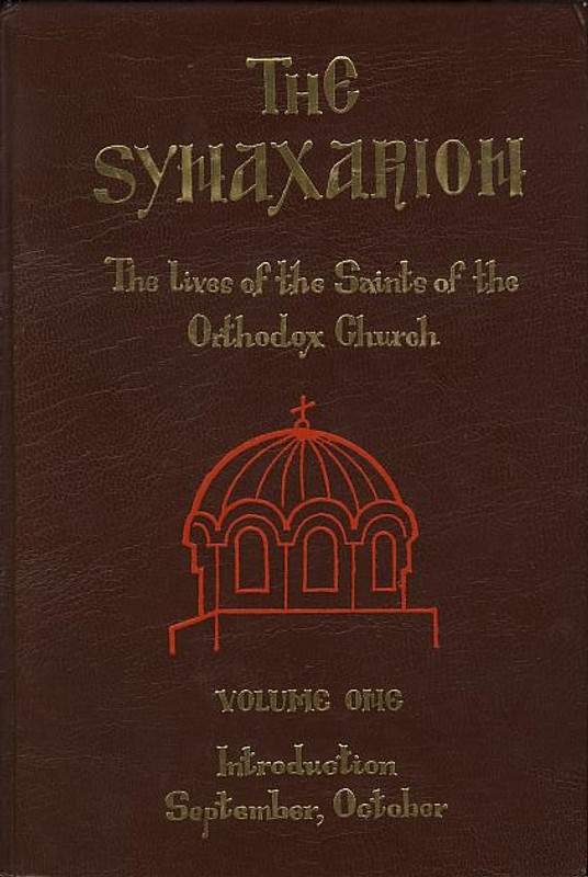 THE SYNAXARION: The Lives of the Saints of the Orthodox Church; Vol. I, September/October
