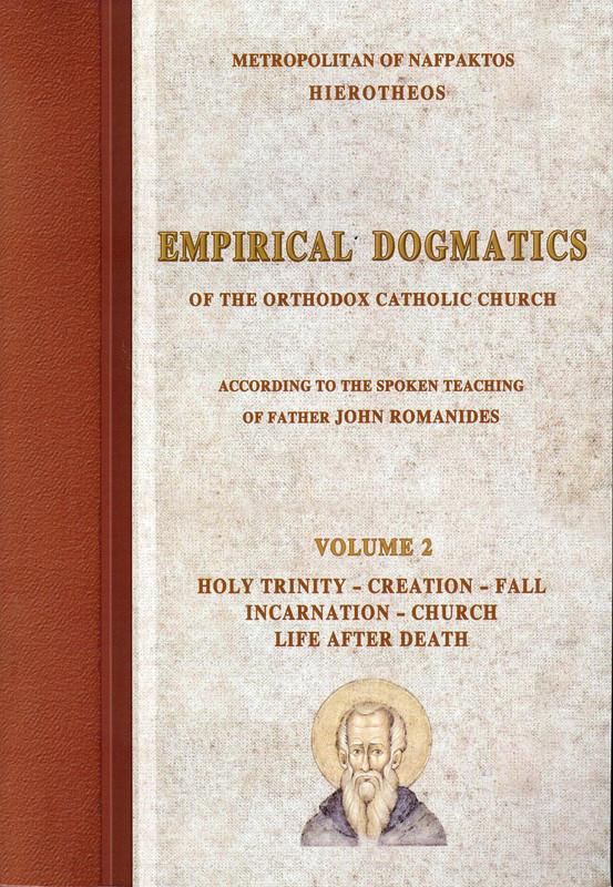 Empirical Dogmatics: According to the Spoken Teaching of Father John Romanides, Vol. II