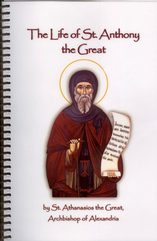 THE LIFE OF ST. ANTHONY THE GREAT (St. Athanasios the Great, Archbishop of Alexandria)