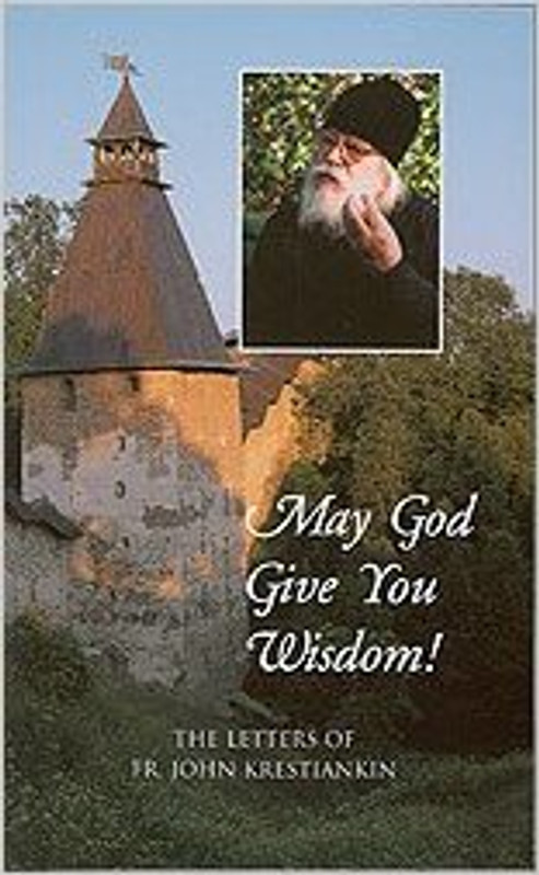 May God Give You Wisdom!