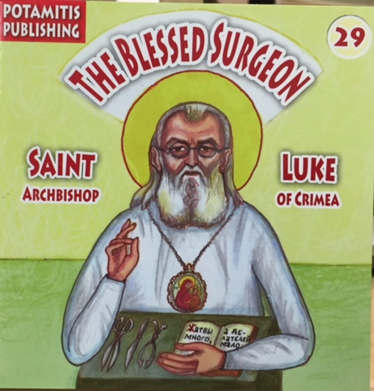 The Blessed Surgeon, Saint Luke
