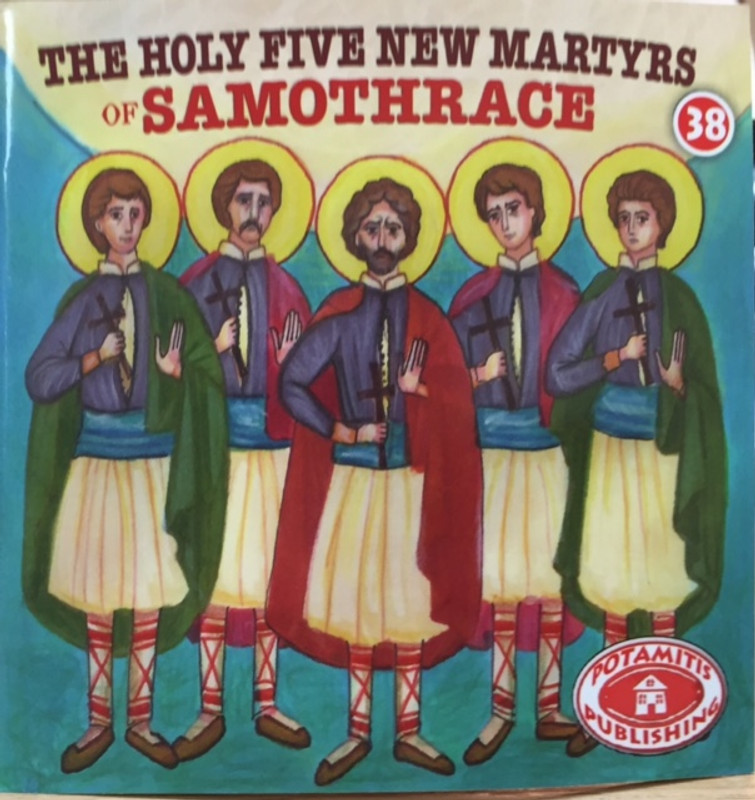 The Holy Five New Martyrs of Samothrace