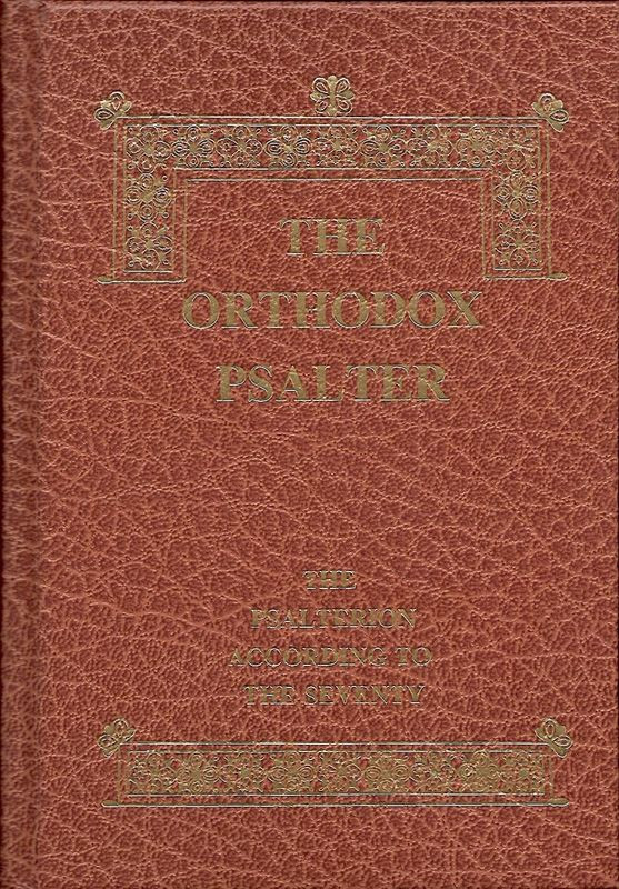 THE ORTHODOX PSALTER (pocket edition)